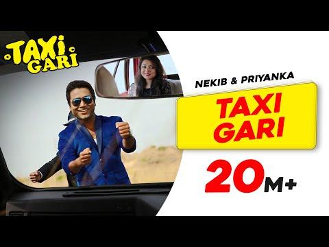 Xxx Mp4 Taxi Gari Nekib Priyanka Pankaj Ingti Superhit Assamese Song 2016 3gp Sex