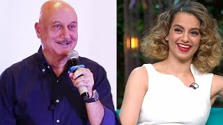 Anupam Kher Supports To Kangana Ranaut's Nepotism Comment