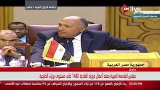 سامح شكري يرد على مندوب قطر بمؤتمر الخارجية العرب: حق شهدائنا لن يضيع