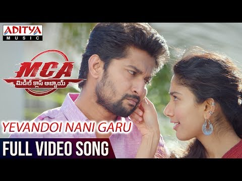 Xxx Mp4 Yevandoi Nani Garu Full Video Song MCA Full Video Songs Nani Sai Pallavi DSP Dil Raju 3gp Sex