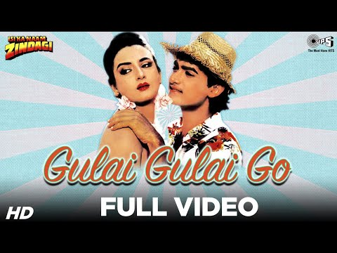 Xxx Mp4 Gulai Gulai Go Video Song Isi Ka Naam Zindagi Aamir Khan Amp Farah Bappi Lahiri 3gp Sex