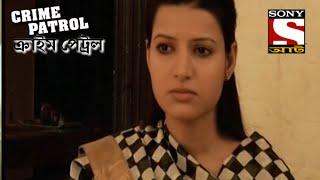 Crime Patrol - ক্রাইম প্যাট্রোল (Bengali) - Ep 225 - Nesha Ar Hotya (Part-1)