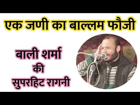 Xxx Mp4 Karke Haar Shingar Bali Sharma Radio Kasoot 3gp Sex