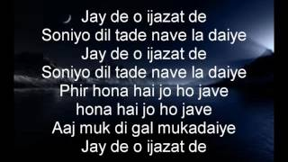 Ijazat by Mughees malik with lyrics Feat Dr  usama Full Song ''720p'' HD   YouTube