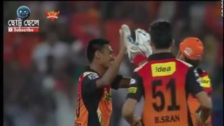 Mustafizur Rahman Out Virat Kohli in IPL  SRH vs RCB  27th match IPL 2016