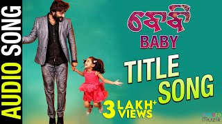 BABY Title Song   Official Audio Song   Baby Odia Movie   Anubhav Mohanty , Preeti, Poulomi, Jhilik
