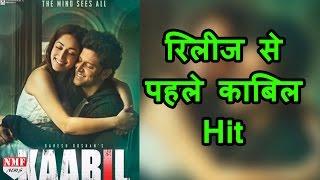 Hrithik Roshan की Kaabil Release होने से पहले ही कमा चुकी है 116 Crore