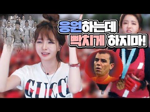 Xxx Mp4 엣지☆ 심판 이 Xx야 월드컵 응원하는데 짜증나게 하지마라 3gp Sex