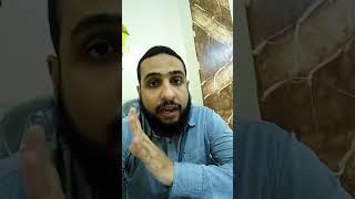 عشان تفوز بليلة النص من شعبان
