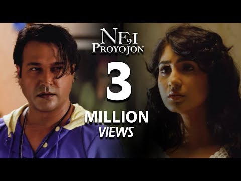 Xxx Mp4 Nei Proyojon নেই প্রয়োজন Asif Akbar Bangla New Song 2017 3gp Sex