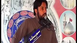Zakir Taqi Abbas Qayamat 28 April 2017 majlis at Pindi Bhattian