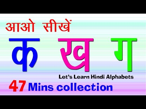 Varnamala In Hindi Full - Learn Hindi For Kids | Ka Kha Ga Gha Hindi | Hindi Alphabets For Children