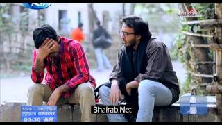 Devdas Hote Chai 720p HD Bangla Telefilm