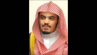 الرقية الشرعية الشيخ ياسر الدوسري المطوله