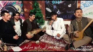 Qadrat ullah bayarqinga. Saraish Radio Studio 1396.قدرت الله هنر دوست افغانهستان.سرایش استدیوی