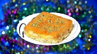 Dhe Ruchi I Ep 272 - Kunafa & Bread Pakoda I Mazhavil Manorama
