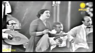 أم كلثوم ☪👑☪ هو صحيح الهوى غلاب 🥂💘☪ أغنية رائع كامل Om Kalsoum - Howa Saheeh El Hawa Ghallab
