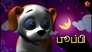 பூப்பி ♥ PUPI 1 ♥ Tamil Cartoon animation Stories and Nursery rhymes for children  from Hibiscus