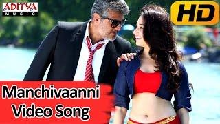 Maata Thattadhu Full Video Song - Veerudokkade Video Songs - Ajith,Tamanna