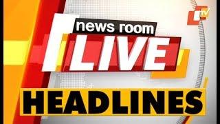 4 PM Headlines 19 Dec 2018 OTV