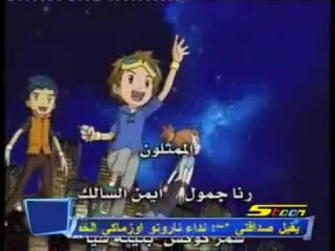 Xxx Mp4 Abtal El Digital 3 DigimonTamers Arabic Ending1 3gp Sex