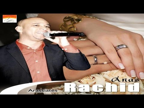 Rachid Anas - Mouray Ithri Ojana