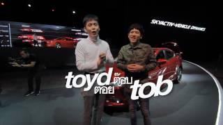 The Coup Channel : เปิดตัว NEW Mazda 3 (2017 Minorchange)