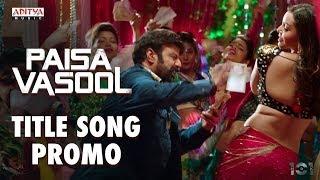 Paisa Vasool Title Song Promo    Paisa Vasool Songs    Balakrishna    Puri Jagannadh    Shriya Saran