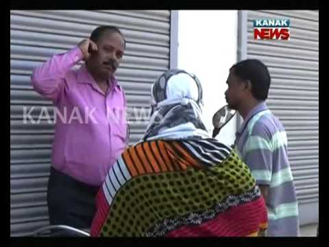 Rape Allegation By Office Colleagues : Keonjhar