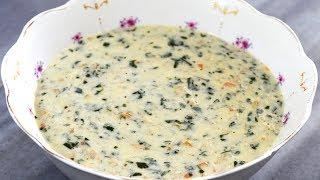 طرز تهیه سوپ گشنیز - سالم و خوشمزه | Coriander Soup