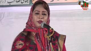 FULL Mushaira E Shairat, Mumbra, Con. SAMEER FAIZI, 23/01/2016, Mushaira Media