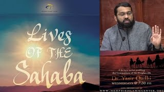 Lives of the Sahaba 1 - Abu Bakr As-Siddiq Pt.1 - His family background -  Yasir Qadhi