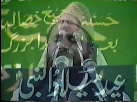 Naat Ham Faqiroon Ko Madinay Ke Gali Achi Lagi Fasihuddin Soharwardi