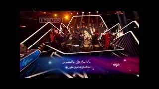 (Kandoo Band) Googoosh Academy, shab4 ،Khoone / گروه کندو، آکادمی گوگوش شب۴