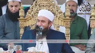 Emotional Lecture by Maulana Tariq Jameel