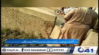 فیصل آباد پی ایف اے کی کارروائیاں ہزاروں لیڑ مضرصحت دودھ تلف