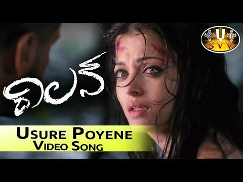Usure Poyene Video Song - Villain Movie || Vikram, Aishwarya Rai, Priyamani Full Hd 1080p