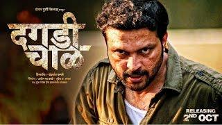 Dagadi Chawl | Marathi Full Movie Review | Makrand Deshpande, Ankush Chaudhary, Pooja Sawant
