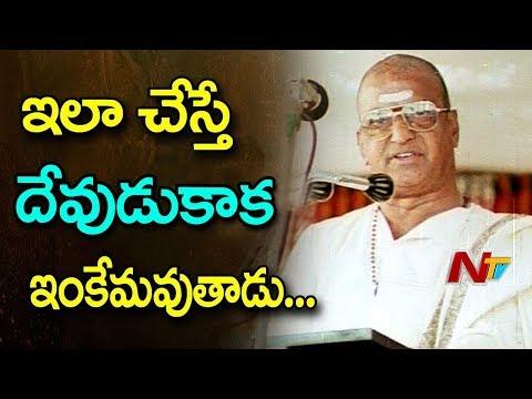 Xxx Mp4 Sr NTR Rare Unseen Video Sr NTR Political Speech NTV Entertainment 3gp Sex