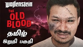 Wolfenstein The Old Blood Ending Live Tamil Gaming