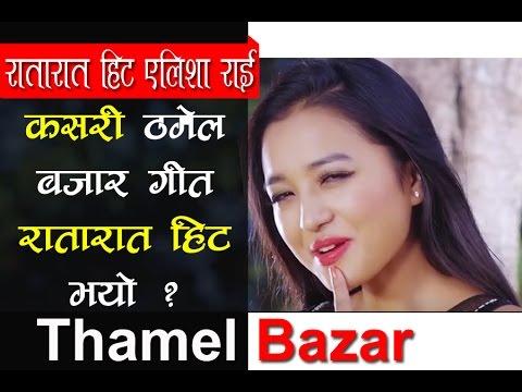 Xxx Mp4 About Alisa Rai Loot 2 Thamel Bazar 3gp Sex