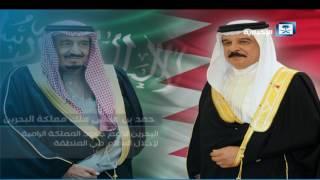 ملك البحرين وولي عهد أبو ظبي يشيدان بمساعي  خادم الحرمين في إلغاء القيود على المسجد الأقصى