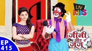 Jeannie aur Juju - जीनी और जूजू - Episode 415 - Search On For Vicky
