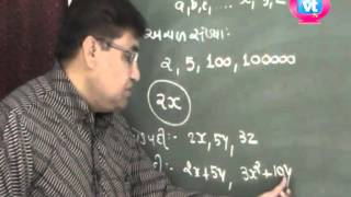 10th Maths Lesson 2 Bahupadio Part-1  (SSC GSEB)  free video પ્રકરણ -૨