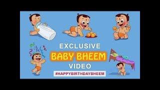 Exclusive Baby Bheem Video #HappyBirthdayBheem
