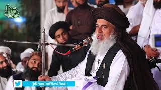 Allama Khadim Hussain Rizvi 2018 | meri sakht baatoon par aitraz karnay walay yeh sun lein