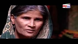 MYTV Amrao Pari প্রতিবন্ধী ফয়জুল ইসলাম । পর্বঃ ০১