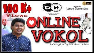 ONLINE VOKOL - Konkani Comedy song