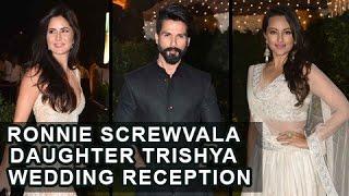 Katrina Kaif | Sonakshi Sinha | Shahid Kapoor | Ronnie Screwvala Daughter Trishya Wedding Reception