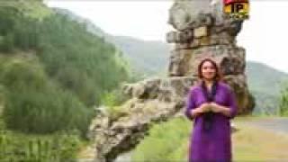 Pardesi Bewafa Nai   Afshan Zaibi   New Songs Punjabi   New Song 2015 h263